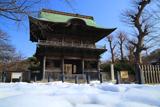 称名寺 残雪の仁王門