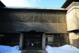 残雪の金澤文庫