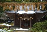鎌倉 白山神社の百足注連縄