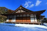 久成寺 残雪と本堂