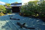 観智院 五大の庭