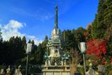 小町寺 舎利塔と紅葉